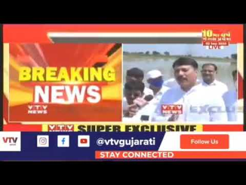 Amit Chavda visits the area affected by rain