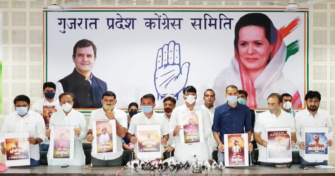 Gujarat Youth Congress launches Nationwide Rozgar Do Campaign