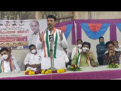 Amit Chavda Addresses Pubic Meeting at Gadhada Assembly